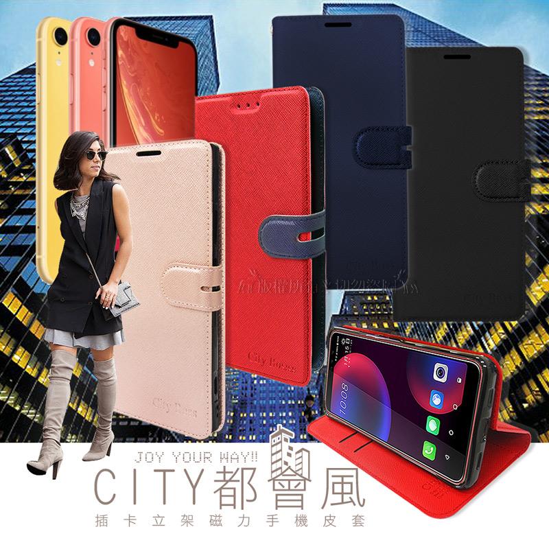 CITY都會風 iPhone XR 6.1吋 插卡立架磁力手機皮套 有吊飾孔 (玫瑰金)
