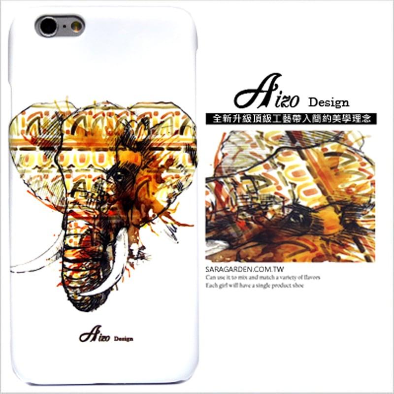 【AIZO】客製化 手機殼 蘋果 iPhone 6plus 6SPlus i6+ i6s+ 渲染 民族風 大象 保護殼 硬殼