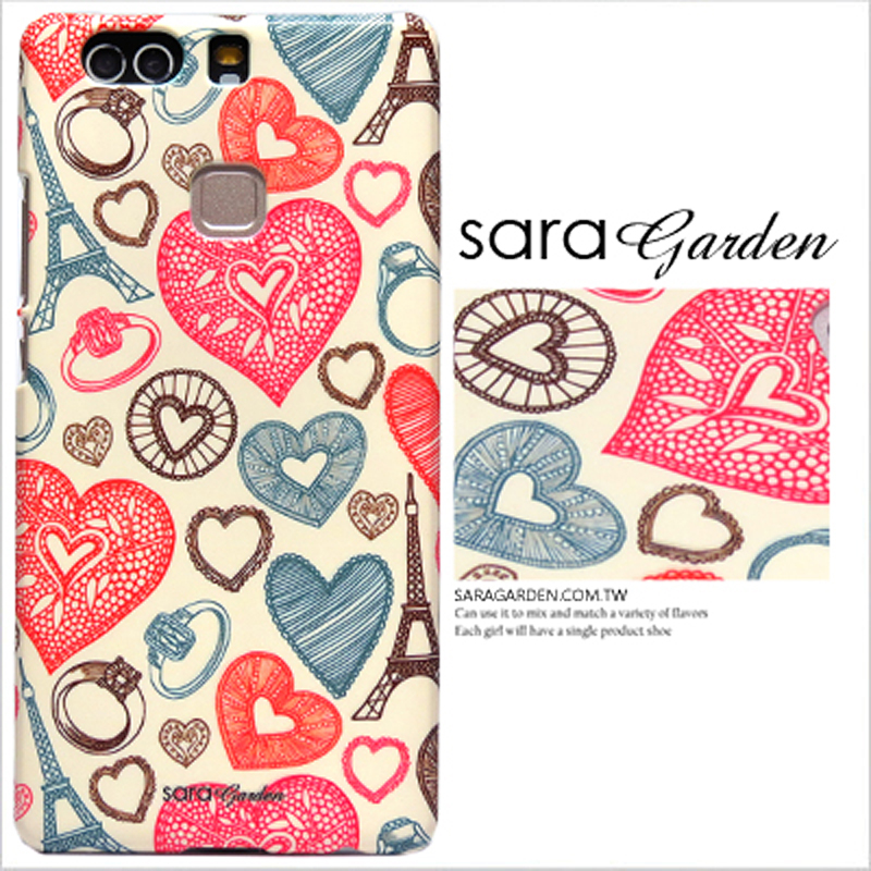 【Sara Garden】客製化 手機殼 Samsung 三星 S9 愛心雕花鐵塔 手工 保護殼 硬殼