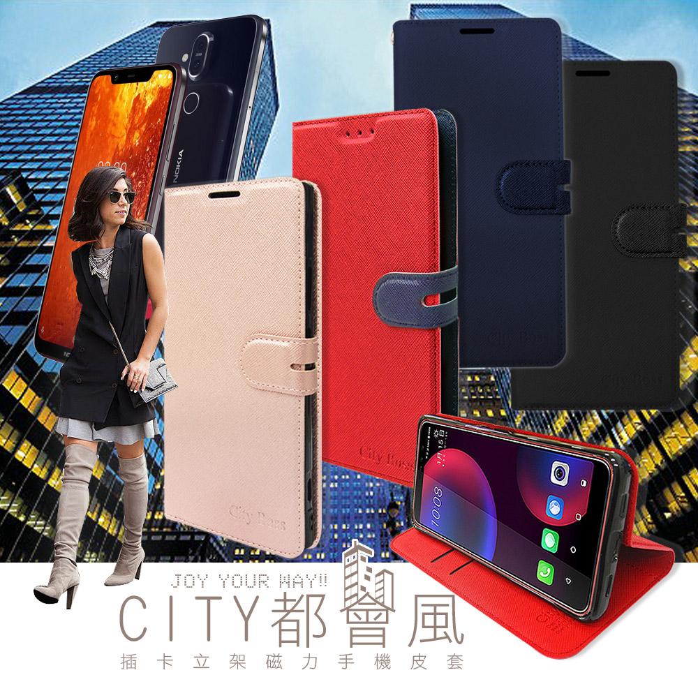 CITY都會風 Nokia 8.1 / X7 插卡立架磁力手機皮套 有吊飾孔 (奢華紅)