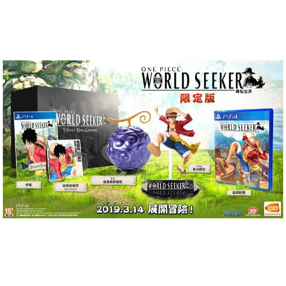PS4 航海王 尋秘世界 中文限定版