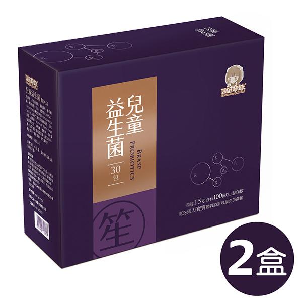 《雙笙妹妹》兒童益生菌(1.5g×30條×2盒)