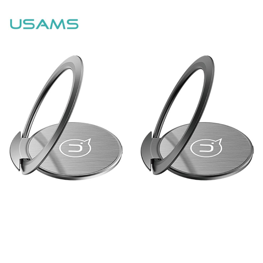 USAMS ZJ038 超薄指環支架