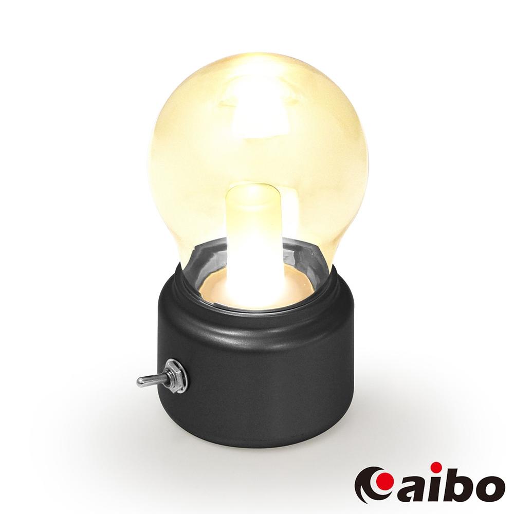 USB充電式 復古桌立LED小燈泡-黑色