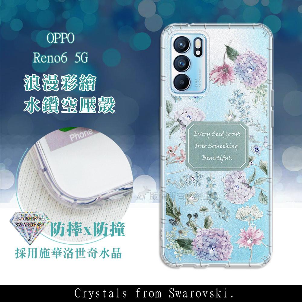 OPPO Reno6 5G 浪漫彩繪 水鑽空壓氣墊手機殼(幸福時刻)
