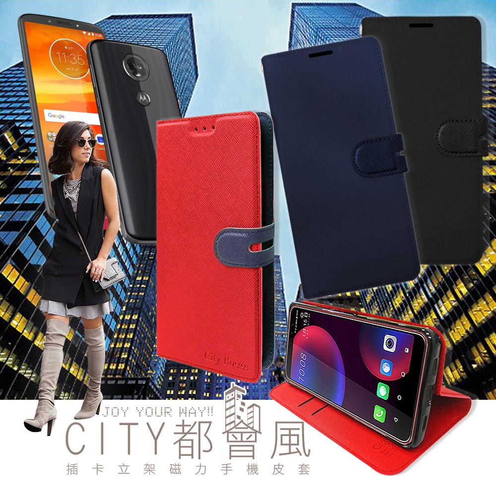 CITY都會風 Moto E5 Plus / E5+ 插卡立架磁力手機皮套 有吊飾孔 (奢華紅)