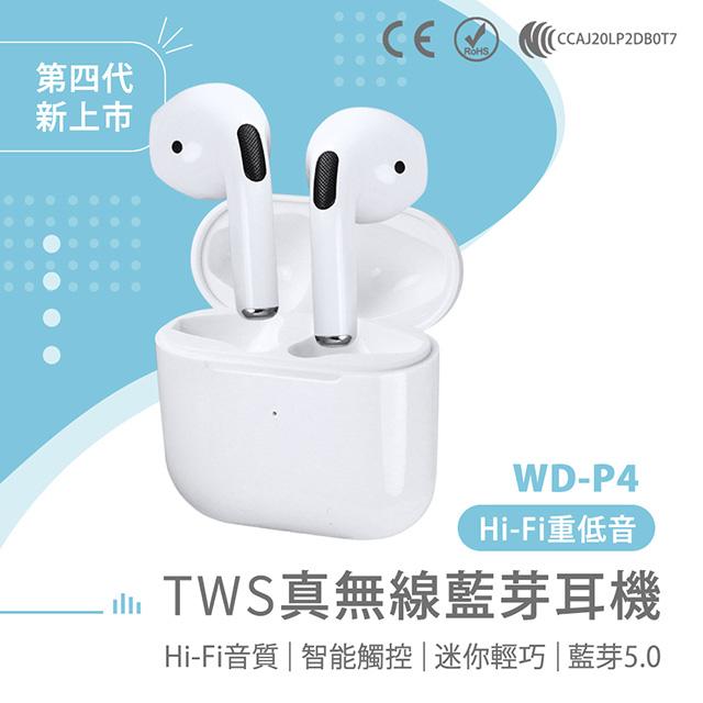 TWS 迷你真無線觸控藍牙耳機 /藍牙5.0 (WD-P4)