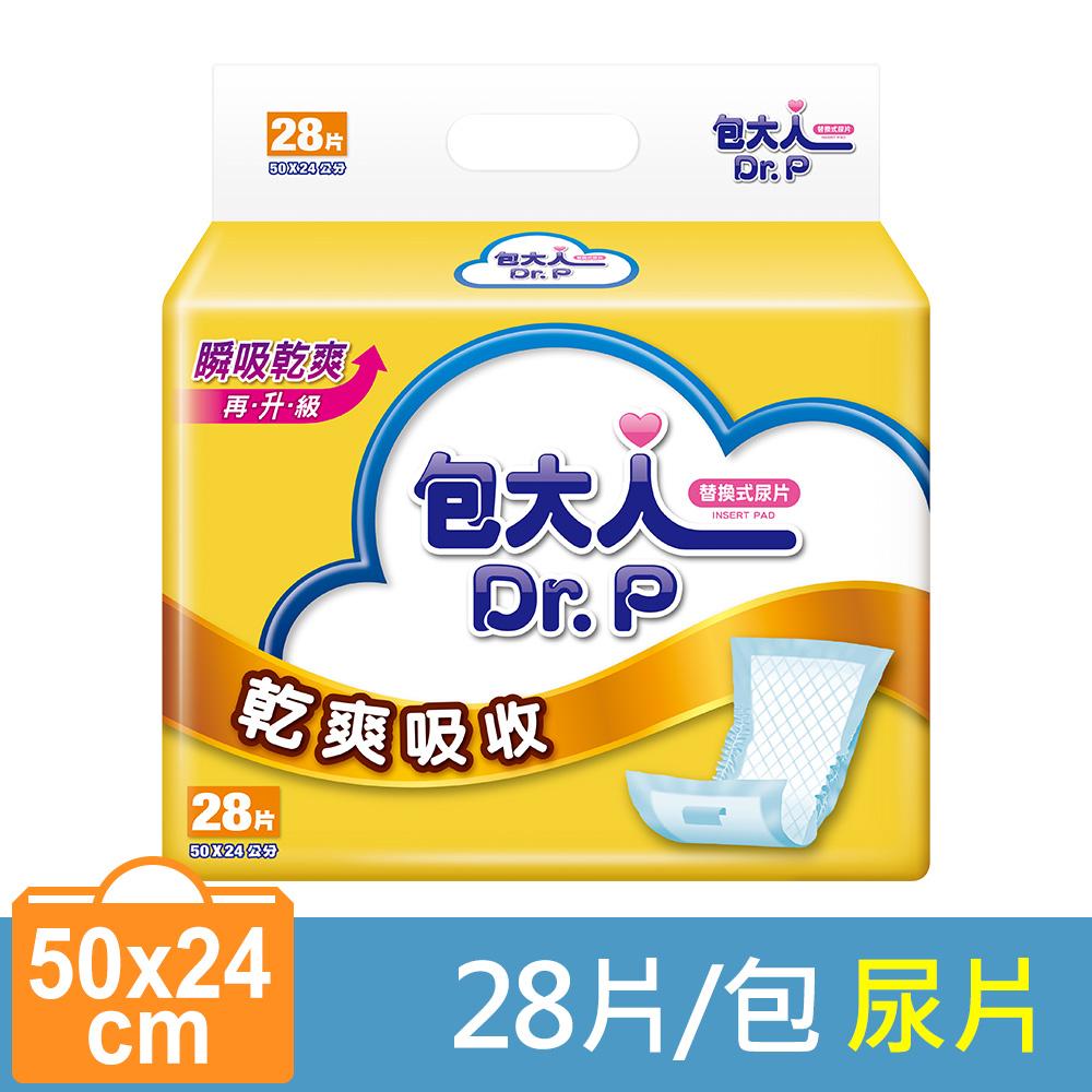 【包大人】 替換式尿片-乾爽吸收50x24cm (28片x6包/箱)
