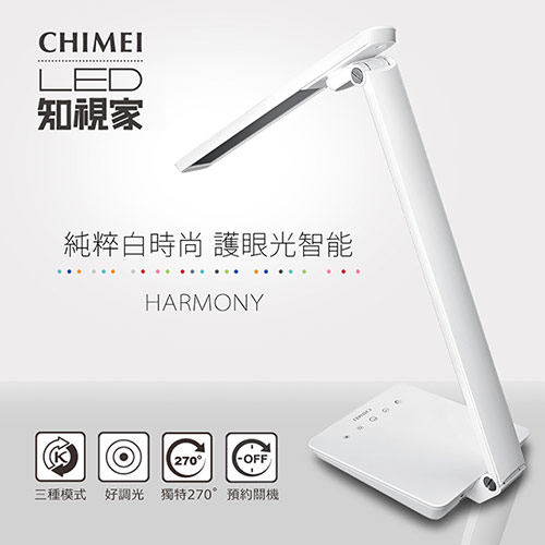 【CHIMEI奇美】時尚LED護眼檯燈LT-CT080D