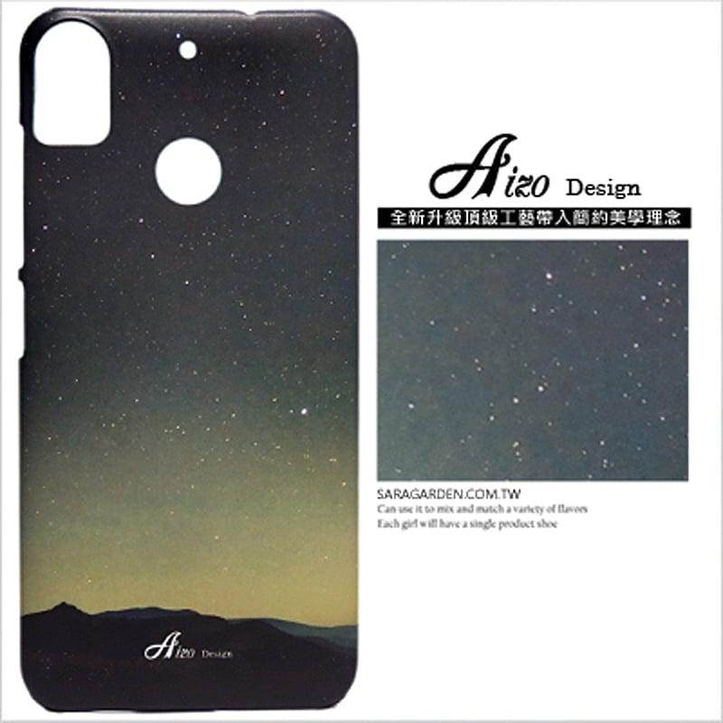 【AIZO】客製化 手機殼 HTC M10 星空夜景 保護殼 硬殼