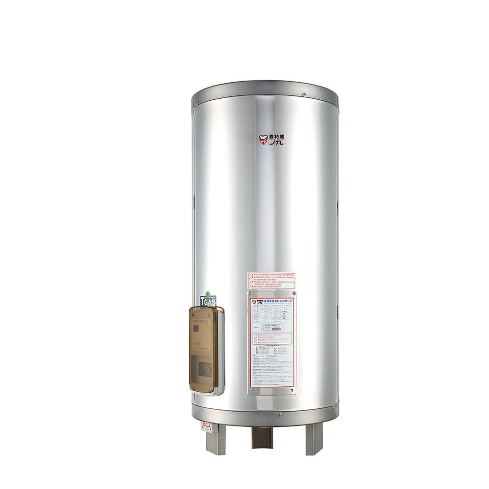(全省安裝)喜特麗100加侖直立落地款電熱水器JT-EH1100D