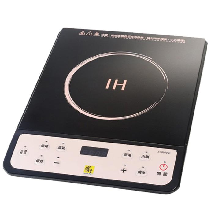 《鍋寶》 微電腦定時電磁爐 (IH-8900-D)