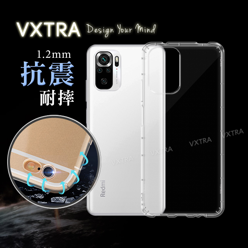 VXTRA 紅米Redmi Note 10S 防摔氣墊保護殼 空壓殼 手機殼