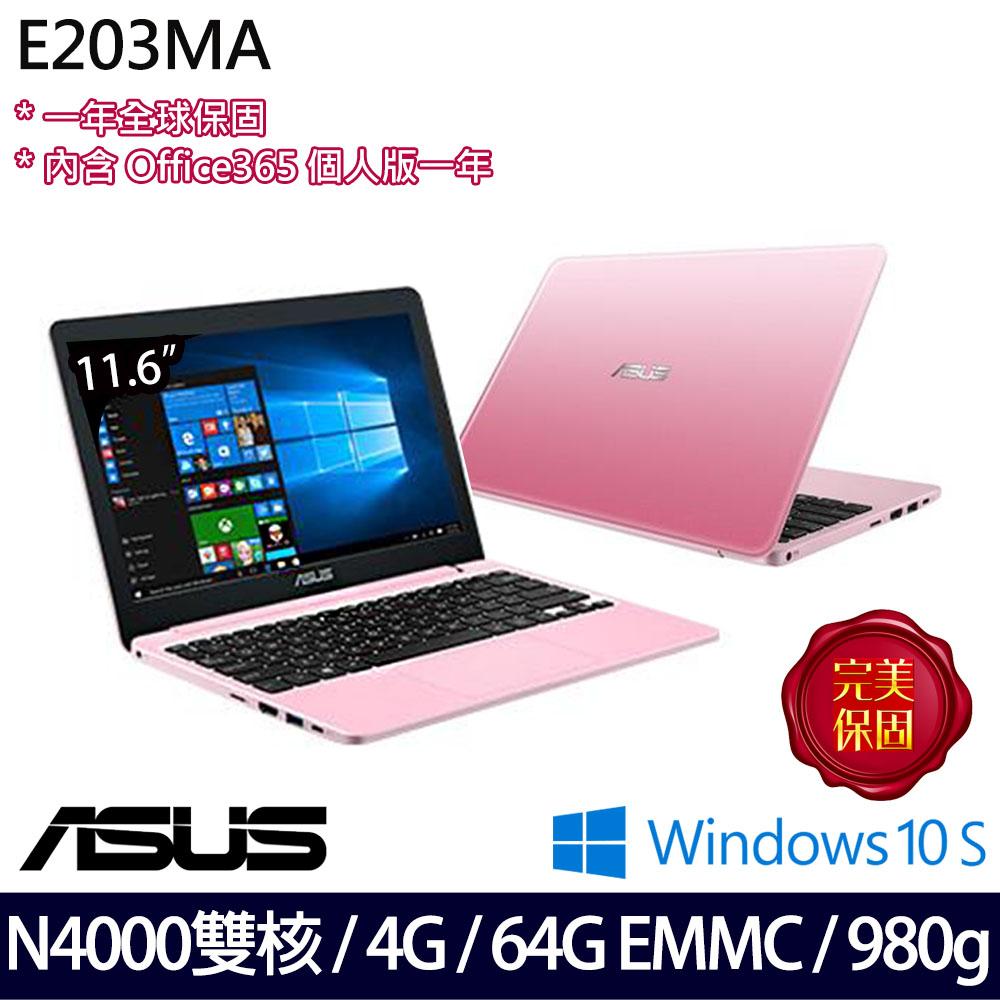 《ASUS 華碩》E203MA-0101EN4000(11.6吋HD/N4000/4G/64GB EMMC/Win10 S/一年全球保)