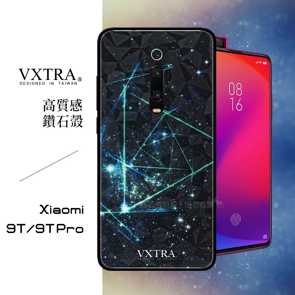 VXTRA 小米9T/9T Pro 共用款 鑽石紋防滑全包保護殼(科幻元素)