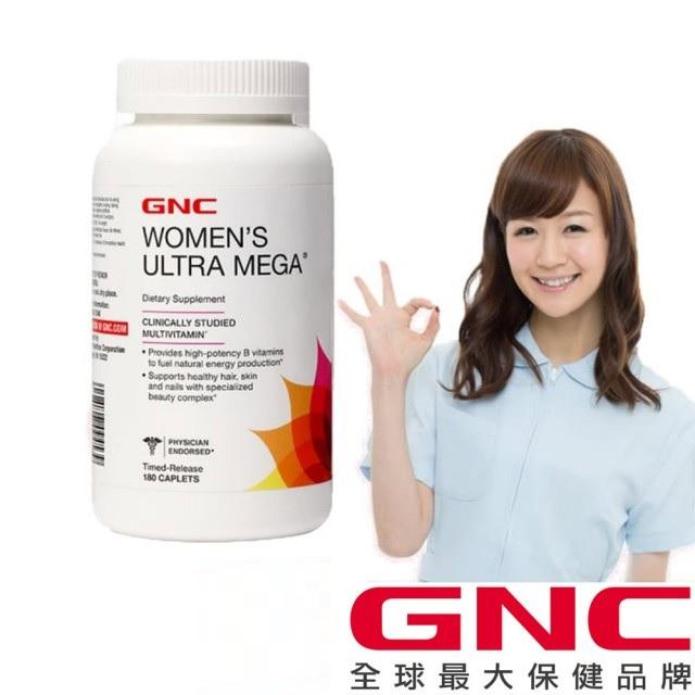 【GNC健安喜】優卓美佳女用複方維他命 180錠