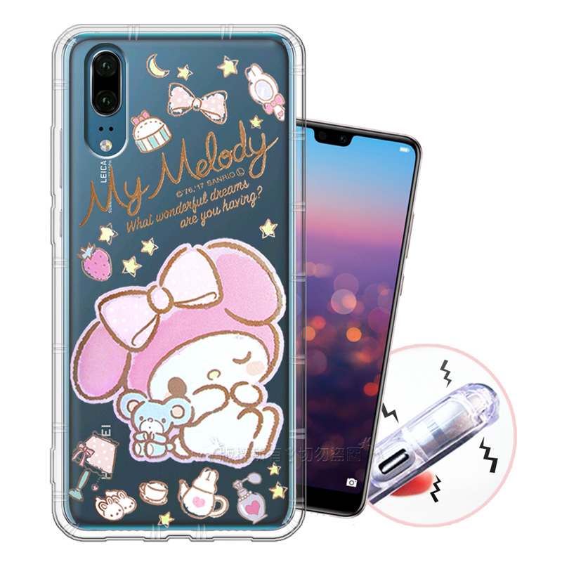 三麗鷗授權 My Melody美樂蒂 華為 HUAWEI P20 甜蜜系列彩繪空壓殼(小老鼠)