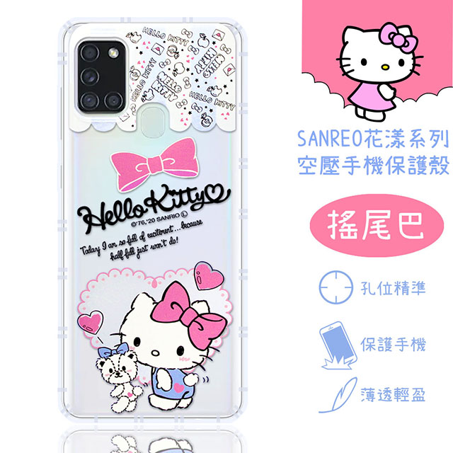 【Hello Kitty】三星 Samsung Galaxy A21s 花漾系列 氣墊空壓 手機殼(搖尾巴)