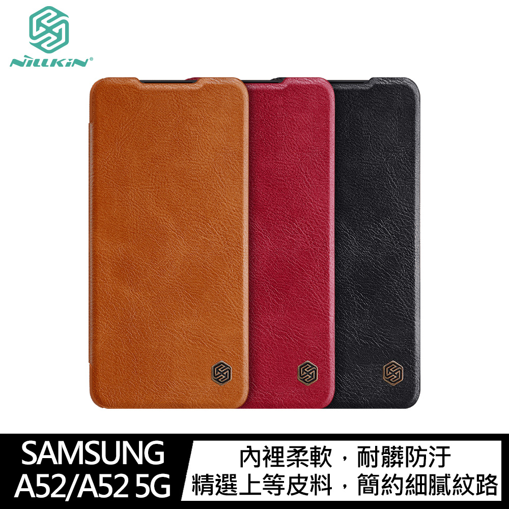 NILLKIN SAMSUNG Galaxy A52/A52 5G 秦系列皮套(紅色)