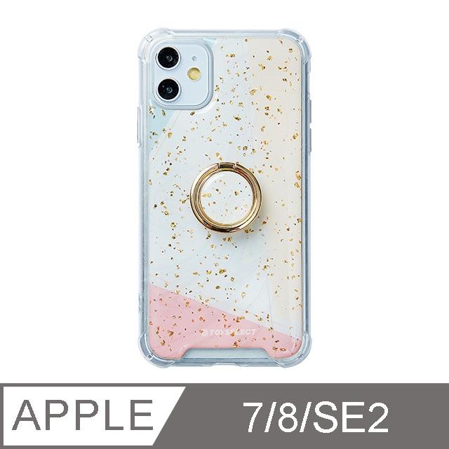 iPhone 7/8/SE2 4.7吋 日光幾何氣墊iPhone防摔殼 附贈同款電鍍指環支架