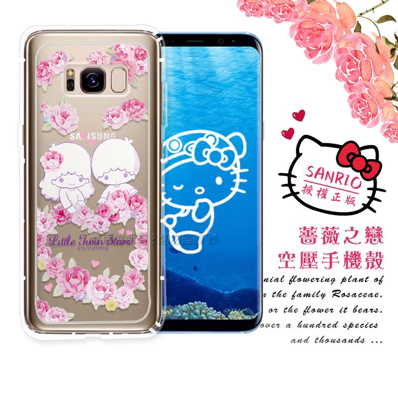 三麗鷗授權 kikilala雙子星 Samsung Galaxy S8 空壓氣墊保護殼(玫瑰雙子)
