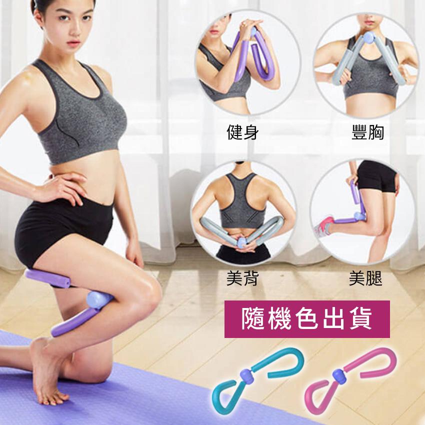 【防疫宅運動】便攜式多功能腿部訓練器/美腿器/健身器(顏色隨機出貨)