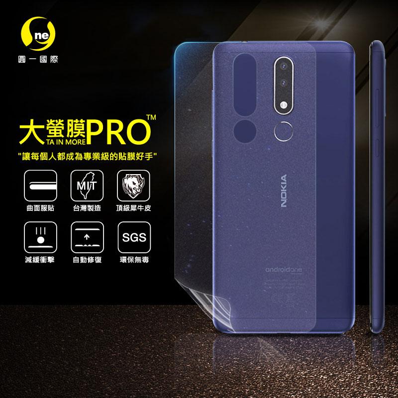 O-ONE旗艦店 大螢膜PRO NOKIA 3.1+ 手機背蓋保護貼 鑽石款 台灣生產高規犀牛皮螢幕抗衝擊修復膜