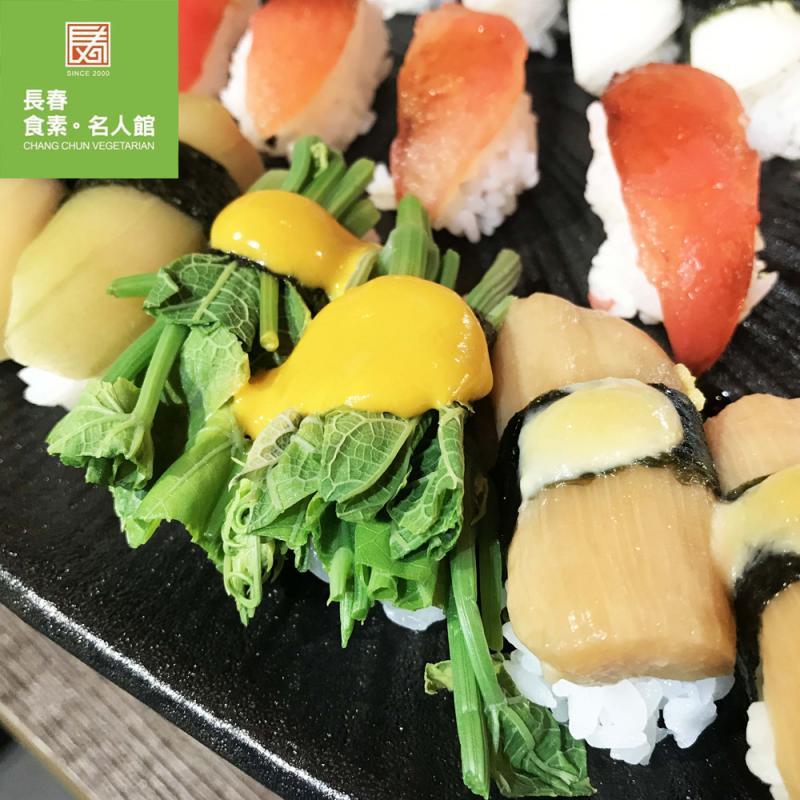 台北【長春食素名人館】蔬食百匯 假日午晚餐單人券