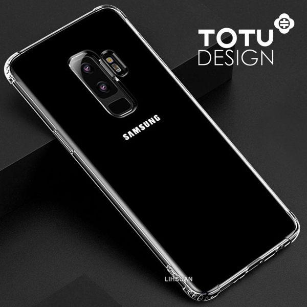 【TOTU台灣官方】柔系列 S9Plus 防摔殼