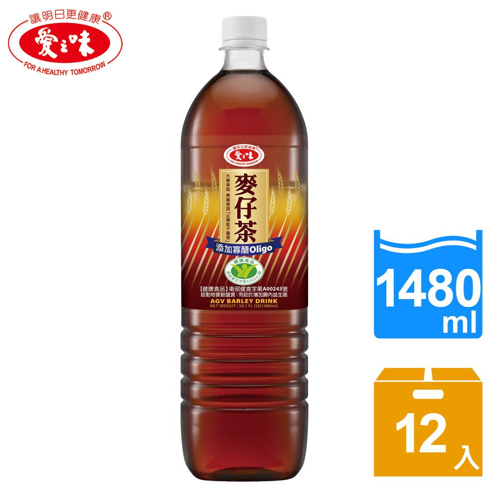 【愛之味】麥仔茶1480ml(12入/箱)