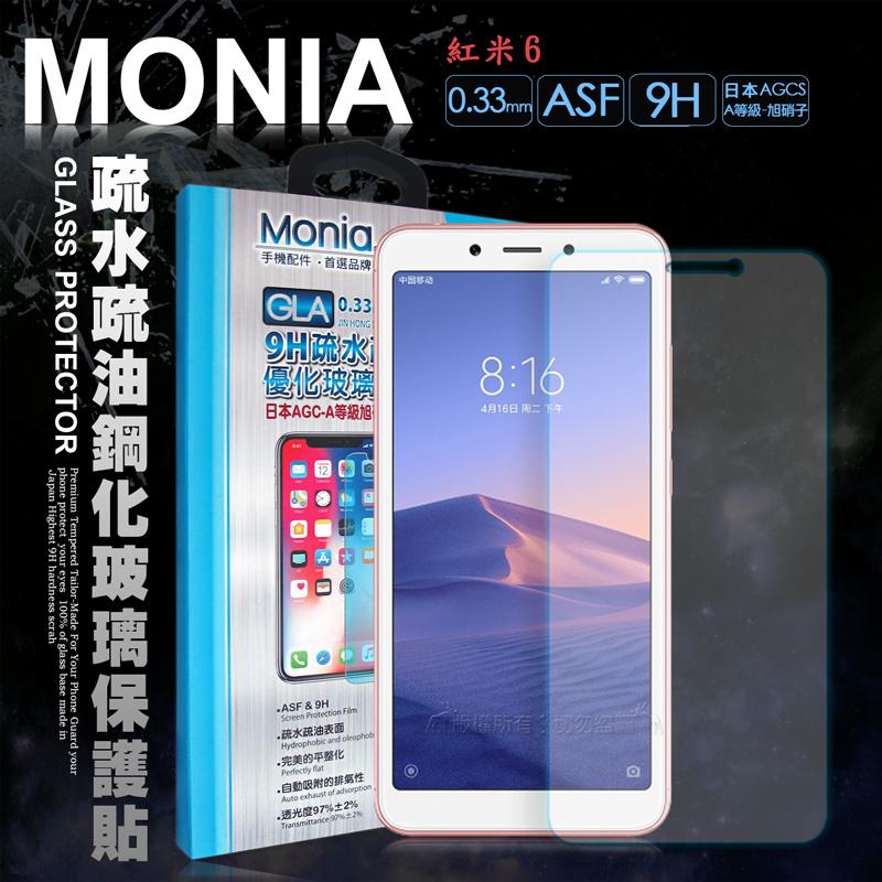 MONIA 紅米6 日本頂級疏水疏油9H鋼化玻璃膜 玻璃貼(非滿版)