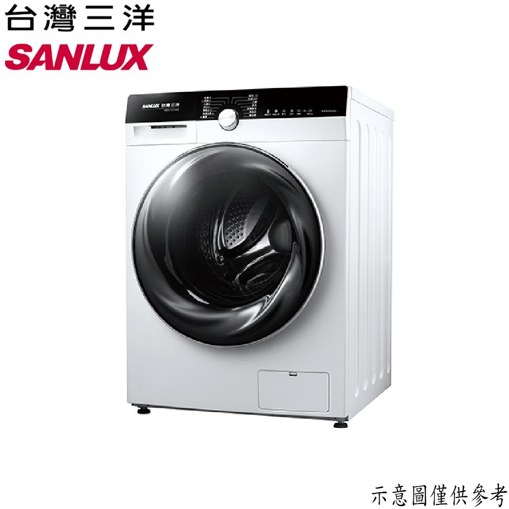 【SANLUX台灣三洋】12KG 變頻洗脫烘滾筒洗衣機 AWD-1270MD