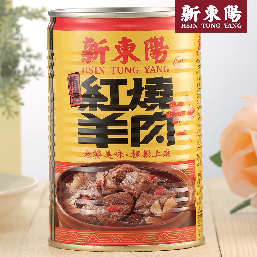 【新東陽】紅燒羊肉 (420g*5罐),免運