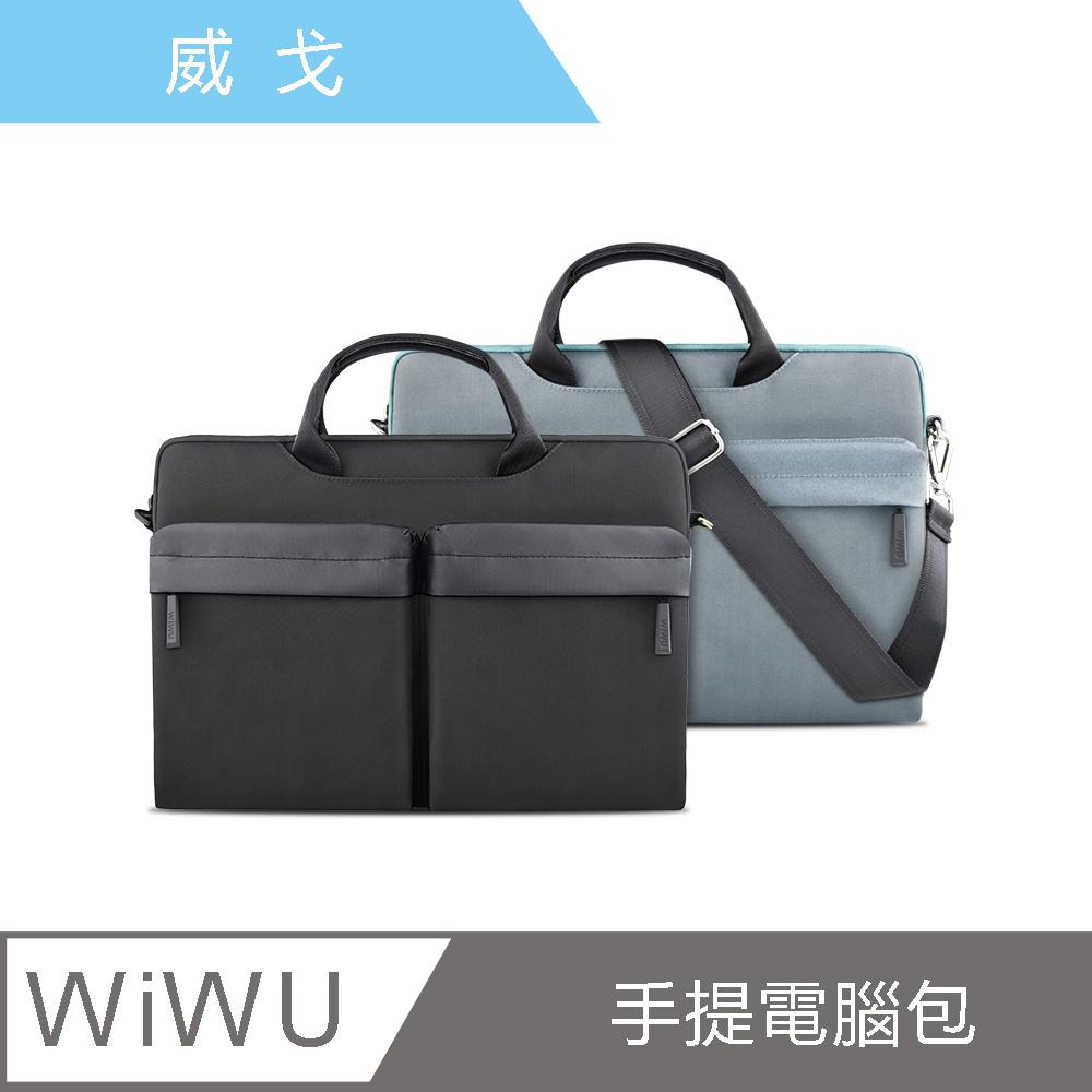 【WiWU】Vigor Shoulder Bag 威戈防水手提商務電腦包 15.4吋 黑色