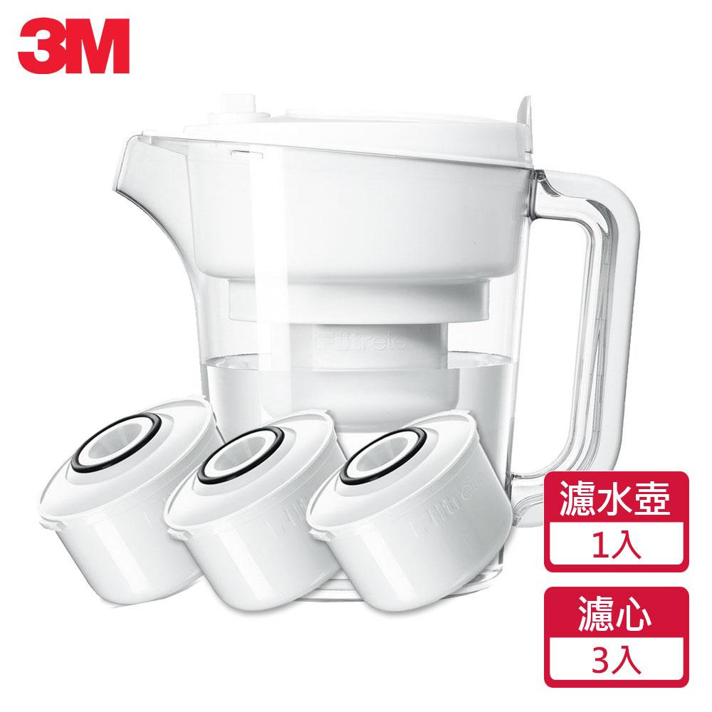 【3M】即淨長效濾水壺(1壺+3濾心)WP3000