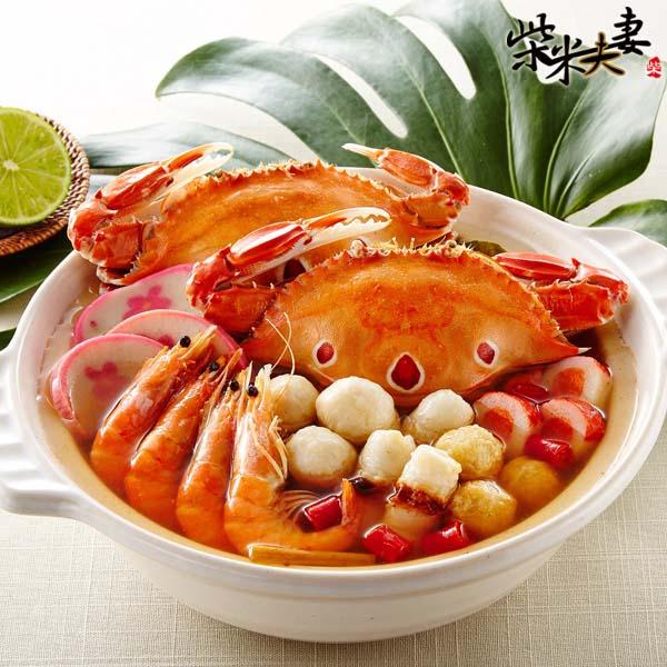 預購《柴米夫妻》泰式酸辣蟹海鮮鍋(三點蟹2隻)(下訂後7日內到貨)