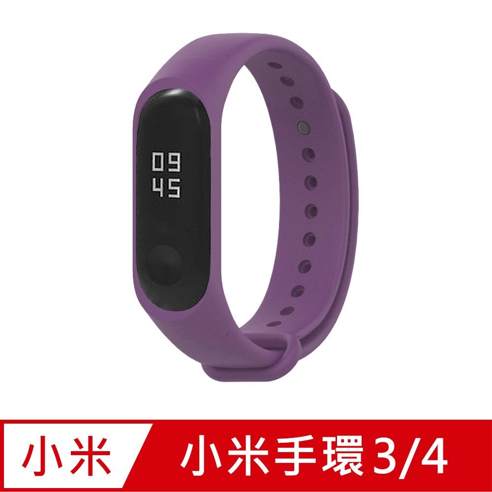 小米手環4代/3代通用 矽膠運動替換錶帶-紫色