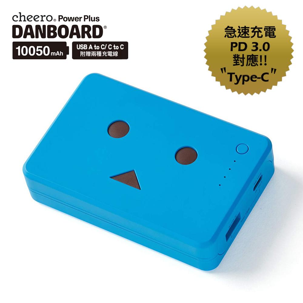 日本cheero阿愣PD3.0 10050mAh行動電源-泡泡藍