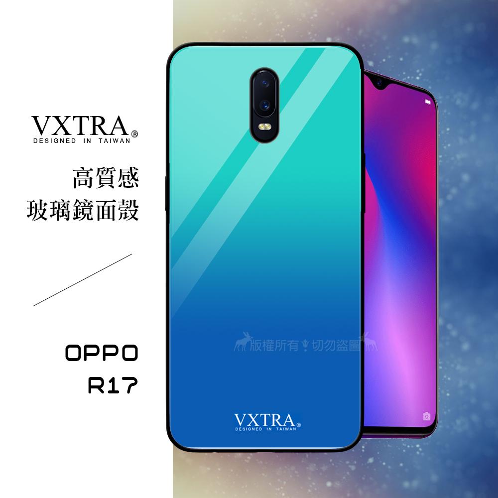 VXTRA OPPO R17 鋼化玻璃防滑全包保護殼(冰河藍)