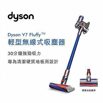 DYSON V7 FLUFFY SV11 無線手持吸塵器 藍
