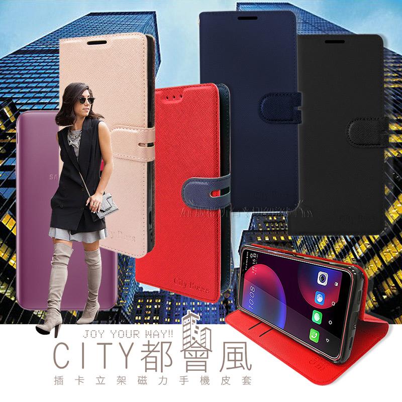 CITY都會風 三星 Samsung Galaxy J4 插卡立架磁力手機皮套 有吊飾孔 (承諾黑)