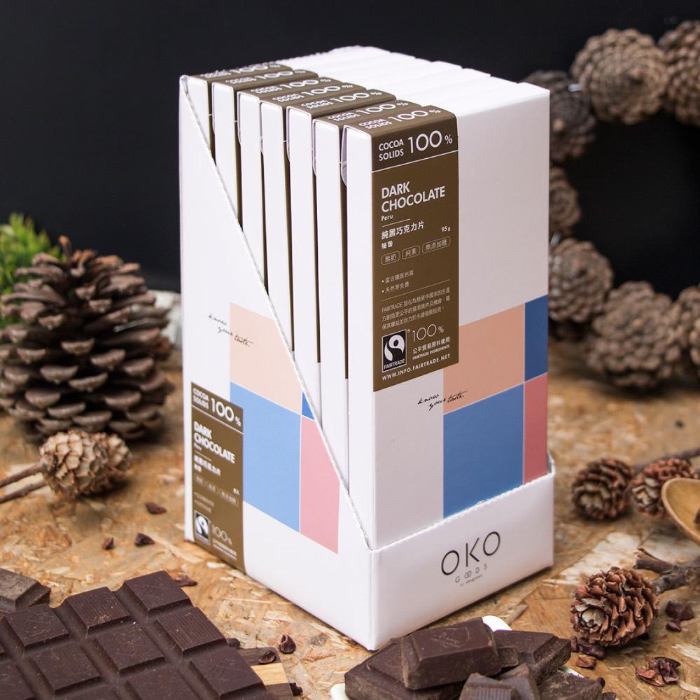 【生態綠】100%秘魯純黑巧克力8入組