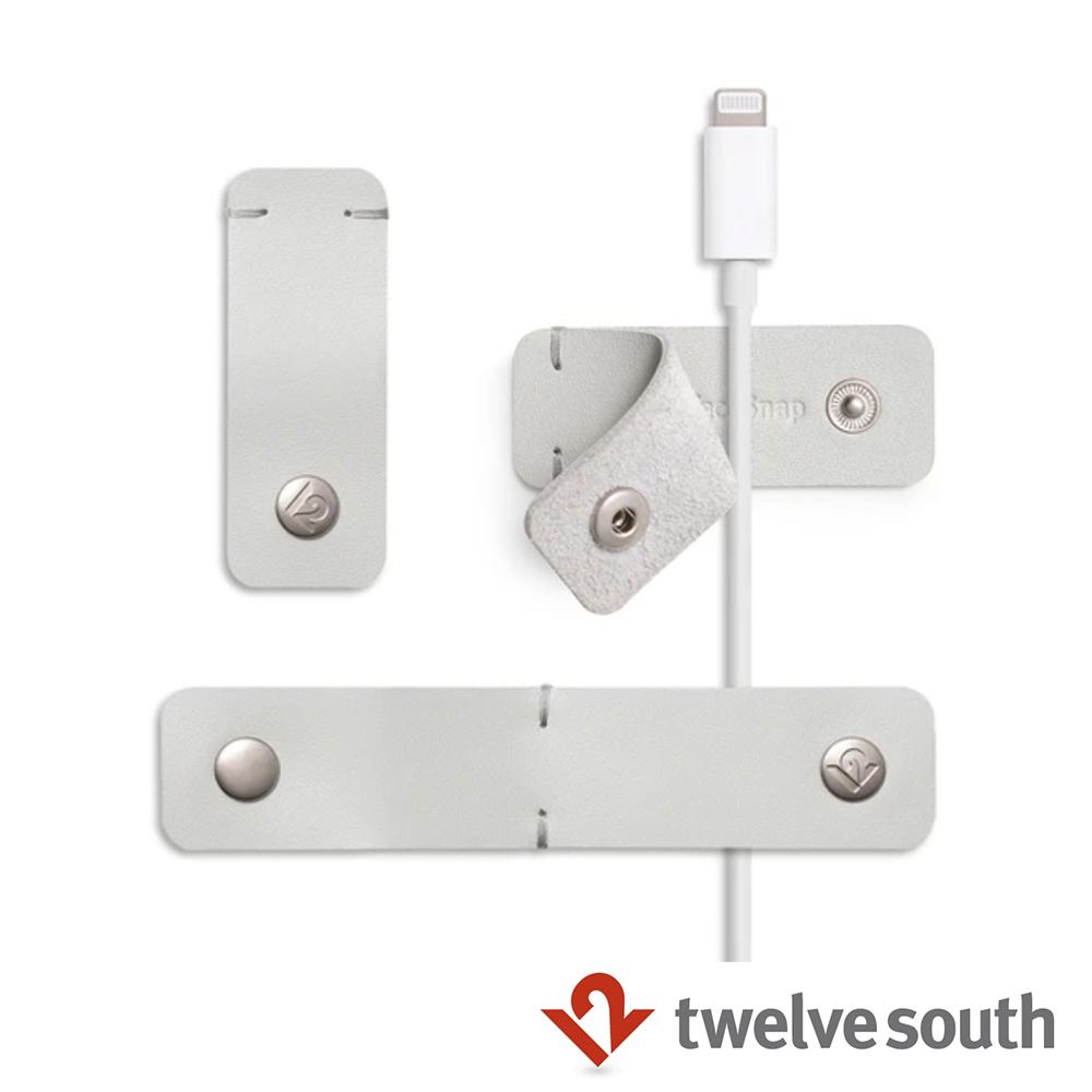 Twelve South SurfaceSnap 真皮集線器(三件組)-古典灰