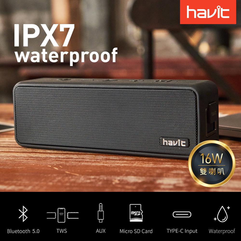 【Havit 海威特】M76重低音防水藍牙喇叭-黑色