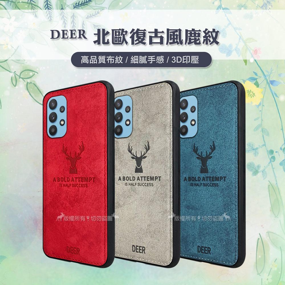 DEER 三星 Samsung Galaxy A32 5G 北歐復古風 鹿紋手機殼 保護殼 有吊飾孔(紳士藍)
