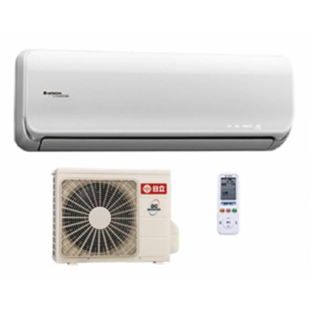 日立變頻冷暖分離式冷氣8坪RAC-50NK/RAS-50NK