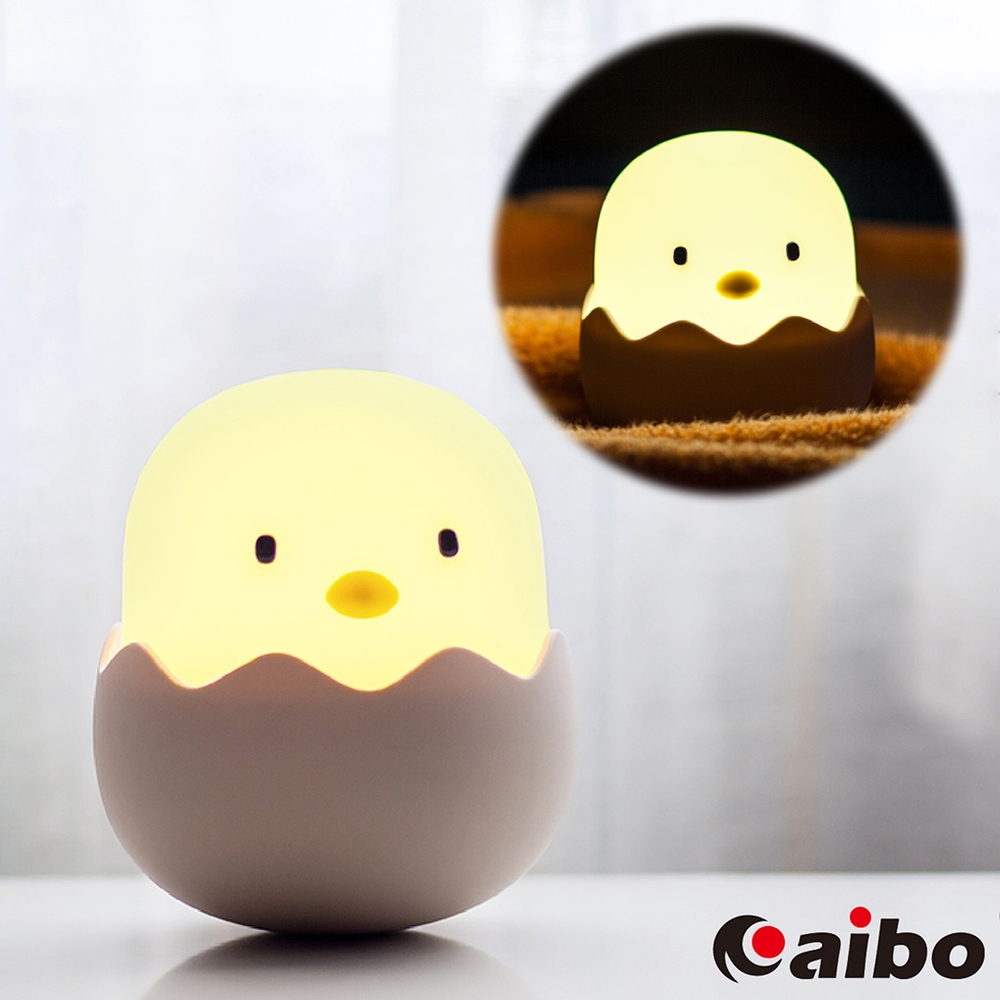 USB充電式 蛋殼小雞造型不倒翁燈(黃光/可調亮度)