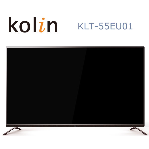 【KOLIN歌林】55吋 4K 聯網LED顯示器 +視訊盒 KLT-55EU01