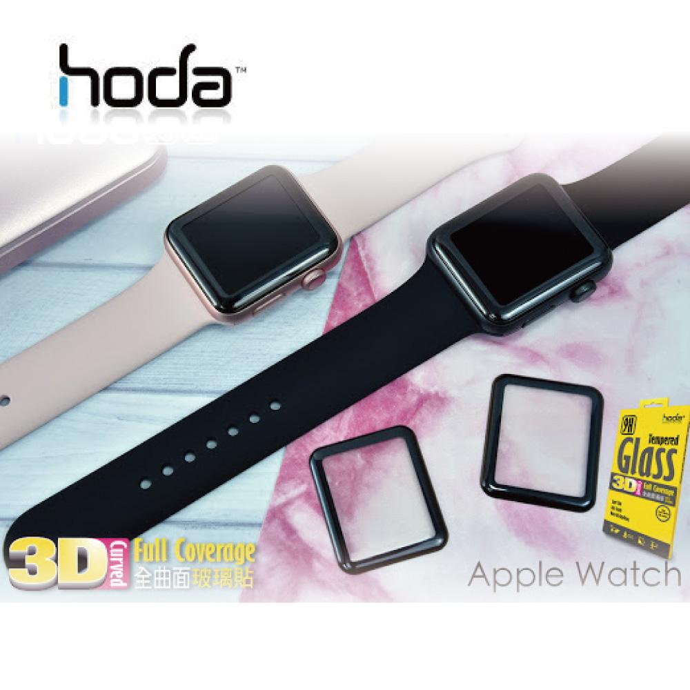 HODA Apple Watch 38mm 3D全曲面滿版 9H鋼化玻璃保護貼 -黑色
