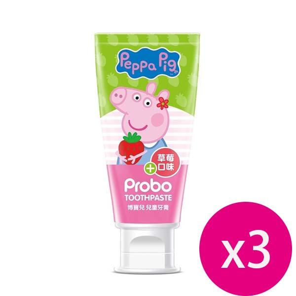 博寶兒 兒童牙膏 佩佩豬 80g 草莓 *3條
